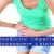 Appendicite, impariamo a riconoscere i sintomi 2 - Il Blog del Prof. Paolo Barillari