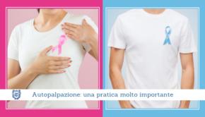 Autopalpazione seno e testicoli, una pratica molto importante - Il Blog del Prof. Paolo Barillari