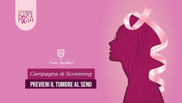Screening del tumore mammario a Villa Mafalda - Il Blog del Prof. Paolo Barillari